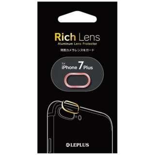 iPhone 7 Plus用 カメラレンズプロテクター Rich Lens ローズゴールド LEPLUS LP-IP7PCP02RG