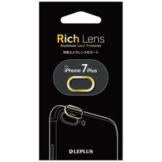 iPhone 7 Plus用 カメラレンズプロテクター Rich Lens ゴールド LEPLUS LP-IP7PCP02GD