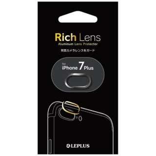 iPhone 7 Plus用 カメラレンズプロテクター Rich Lens ブラック LEPLUS LP-IP7PCP02BK