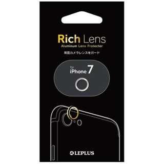 iPhone 7用 カメラレンズプロテクター Rich Lens シルバー LEPLUS LP-IP7CP02SV