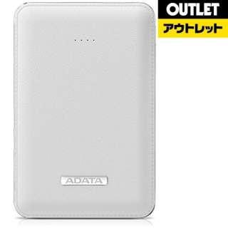 【アウトレット品】 モバイルバッテリー [2ポート /microUSB /充電タイプ] APV120-5100M-5V  ホワイト 【外装不良品】