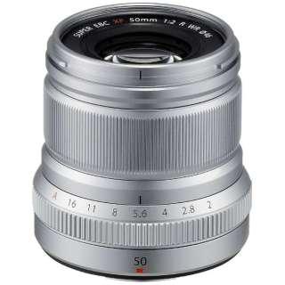 カメラレンズ XF50mmF2 R WR FUJINON(フジノン) シルバー [FUJIFILM X /単焦点レンズ]
