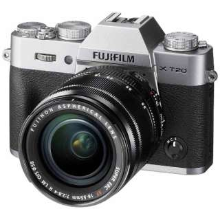 X-T20-S Mirrorless interchangeable-lens camera Cameras silver [zoom lens]