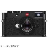 20000 レンジファインダーデジタルカメラ ライカM10 BLACK CHROME FINISH [ボディ単体]