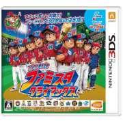 プロ野球 ファミスタ クライマックス【3DSゲームソフト】