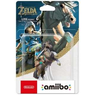 amiibo リンク(騎乗)【ブレス オブ ザ ワイルド】(ゼルダの伝説シリーズ)