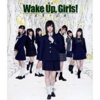舞台 Wake Up,Girls! 青葉の記録 【ブルーレイ ソフト】