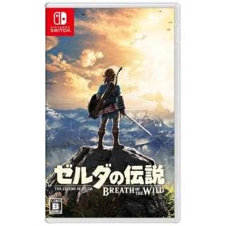 ゼルダの伝説 ブレス オブ ザ ワイルド【Switchゲームソフト】