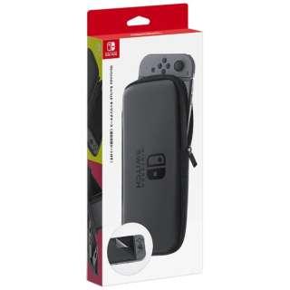 【純正】Nintendo Switchキャリングケース(画面保護シート付き)【Switch】