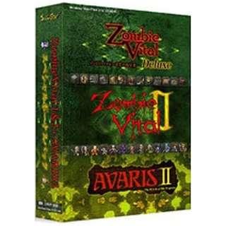 〔Win版〕 ゾンビヴァイタル1&2+アヴァリス2 スペシャルボーナスパック