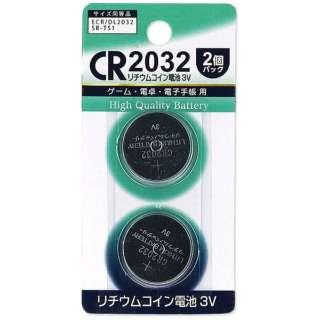 CR20322P コイン型電池 [2本 /リチウム]