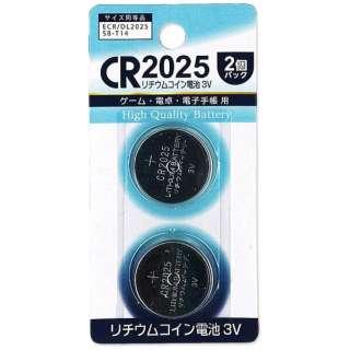 CR20252P コイン型電池 [2本 /リチウム]