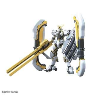 HG 1/144 アトラスガンダム(GUNDAM THUNDERBOLT Ver.)【機動戦士ガンダム サンダーボルト】