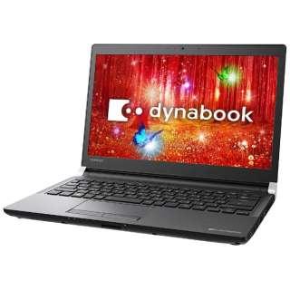 PRX33CBPNJB ノートパソコン dynabook (ダイナブック) グラファイトブラック [13.3型 /intel Celeron /HDD:1TB /メモリ:4GB /2017年2月モデル]