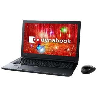 PT75CBP-BJA2 ノートパソコン dynabook (ダイナブック) プレシャスブラック [15.6型 /intel Core i7 /HDD:1TB /メモリ:8GB /2017年2月モデル]