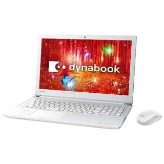 PT55CWP-BJA2 ノートパソコン dynabook (ダイナブック) リュクスホワイト [15.6型 /intel Core i3 /HDD:1TB /メモリ:4GB /2017年2月モデル]
