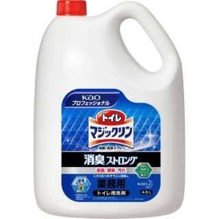 トイレマジックリン 消臭・洗浄スプレー 消臭ストロング 業務用(4.5l)