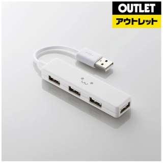 【アウトレット品】 USB2.0ハブ[4ポート/バスパワー] U2H-SN4BF2WH ホワイトフェイス 【生産完了品】