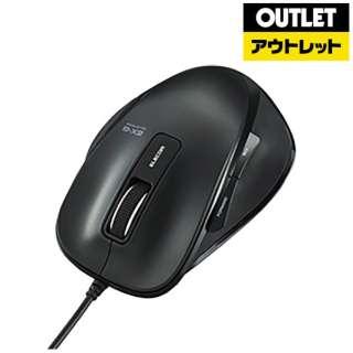 【アウトレット品】 USBマウス [BlueLED /5ボタン /USB /有線] EX-Gシリーズ Mサイズ M-XG1UBBK ブラック 【生産完了品】