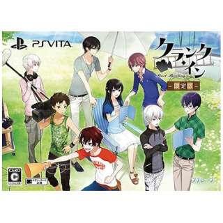 クランク・イン 限定版【PS Vitaゲームソフト】