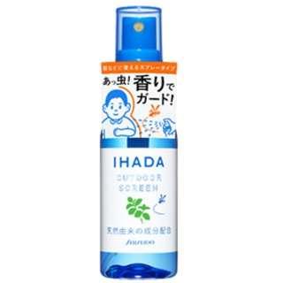 IHADA(イハダ)アウトドアスクリーン 50mL