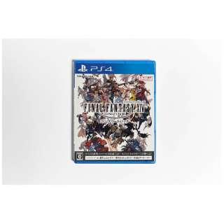 ファイナルファンタジーXIV コンプリートパック【PS4ゲームソフト】