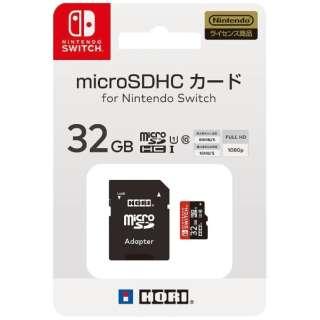 マイクロSDカード 32GB for Nintendo Switch【Switch】