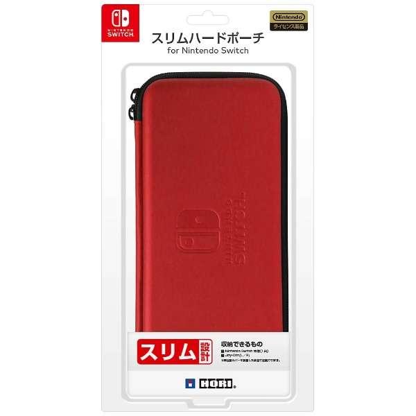 スリムハードポーチ for Nintendo Switch レッド【Switch】
