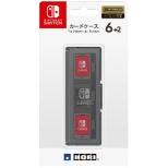 カードケース6+2 for Nintendo Switch ブラック【Switch】
