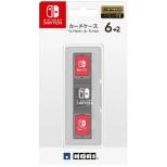 カードケース6+2 for Nintendo Switch ホワイト【Switch】