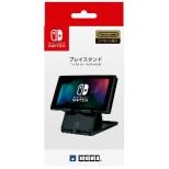 プレイスタンド for Nintendo Switch【Switch】