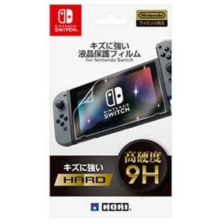 キズに強い液晶保護フィルム for Nintendo Switch【Switch】