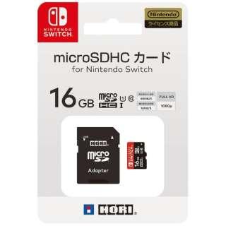 マイクロSDカード 16GB for Nintendo Switch【Switch】