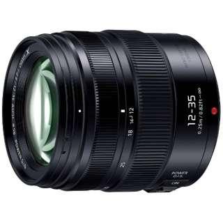 カメラレンズ LUMIX G X VARIO 12-35mm / F2.8 II ASPH. / POWER O.I.S. LUMIX(ルミックス) ブラック H-HSA12035 [マイクロフォーサーズ /ズームレンズ]