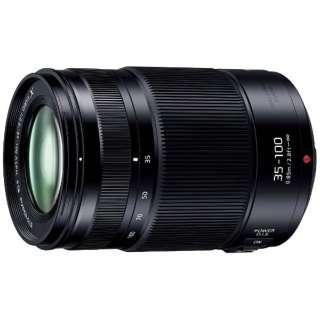 カメラレンズ LUMIX G X VARIO 35-100mm / F2.8 II / POWER O.I.S. LUMIX(ルミックス) ブラック H-HSA35100 [マイクロフォーサーズ /ズームレンズ]
