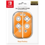 Joy-Con HARD COVER for Nintendo Switch オレンジ【Switch】