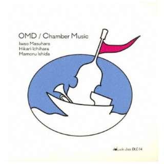 OMD/チェンバー・ミュージック 【CD】
