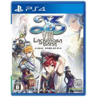 イースVIII -Lacrimosa of DANA-【PS4ゲームソフト】