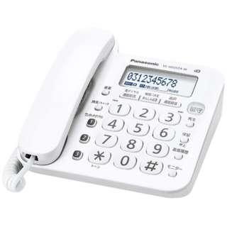 VE-GD25TA 電話機 RU・RU・RU(ル・ル・ル) ホワイト [子機なし]