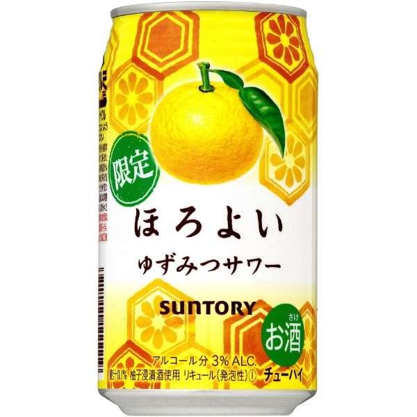 [数量限定] ほろよい ゆずみつサワー (350ml/24本)【缶チューハイ】