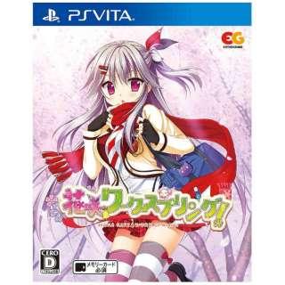 花咲ワークスプリング! 通常版【PS Vitaゲームソフト】