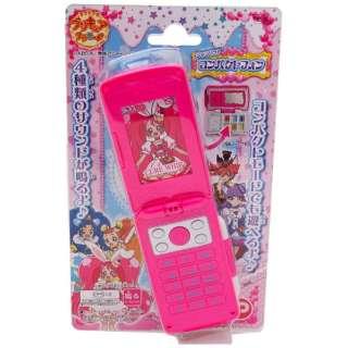 キラキラ☆プリキュアアラモード シャラリン♪コンパクトフォン