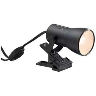 CLW25SZ01BK クリップライト ブラック [電球色 /電球]