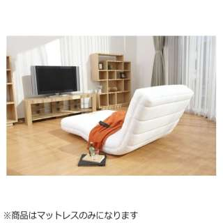 【マットレス】リクライニング機能内蔵マットレス ルーパームーブ RP-1000DLX(シングルサイズ)【日本製】 フランスベッド [生産完了品 在庫限り]