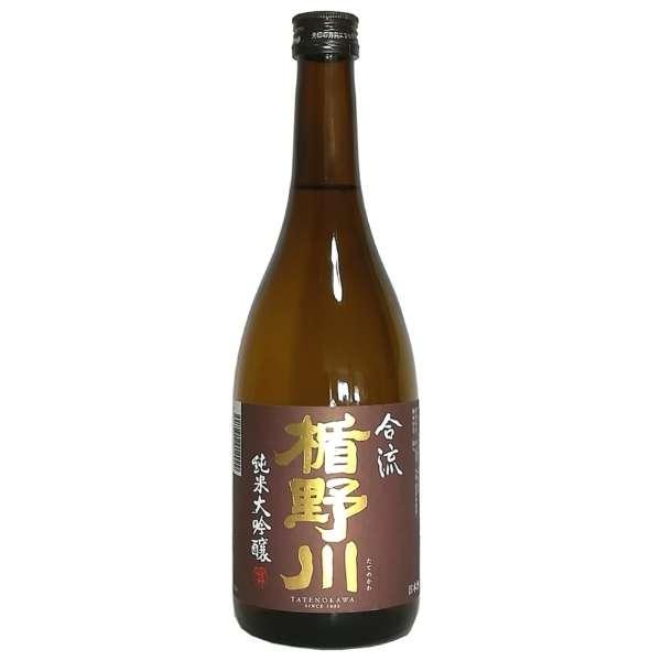 楯野川 純米大吟醸 合流 720ml【日本酒・清酒】