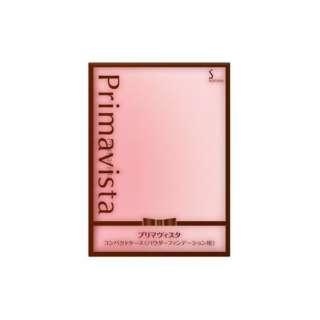 Primavista(プリマヴィスタ) コンパクトケース