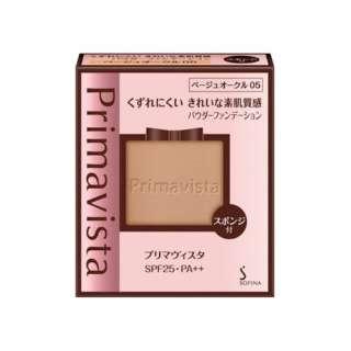 Primavista(プリマヴィスタ) きれいな素肌質感パウダーファンデーション ベージュオークル05