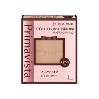 Primavista(プリマヴィスタ) きれいな素肌質感パウダーファンデーション ベージュオークル03
