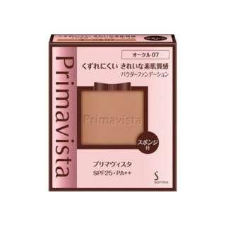 Primavista(プリマヴィスタ) きれいな素肌質感パウダーファンデーション オークル07