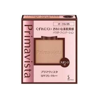 Primavista(プリマヴィスタ) きれいな素肌質感パウダーファンデーション オークル05